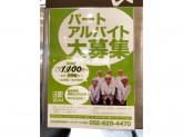讃岐釜あげうどん 四代目横井製麺所 イオンモール大高店
