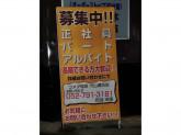 コメダ珈琲店 守山瀬古店