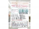 セブン-イレブン 岐阜河渡店