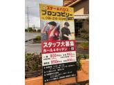 ブロンコビリー 羽島インター北店