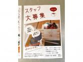 masu cafe(枡カフェ)