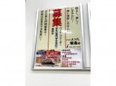 海転寿司 魚河岸 バロー羽島インター店