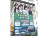ゲンキー稲沢西店