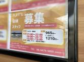 FLET'S(フレッツ) 姫島店