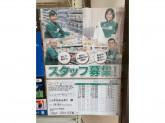 セブン‐イレブン 名古屋桜通長者町店