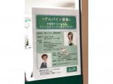 株式会社エイブル 阪神尼崎店