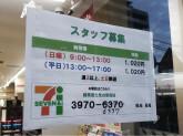 セブン-イレブン 練馬富士見台駅西店