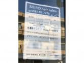 SHIRO hair salon(シロ ヘアーサロン)