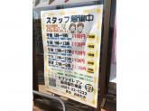 セブン-イレブン 稲沢稲島東店