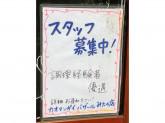カオマンガイバザール 三鷹店
