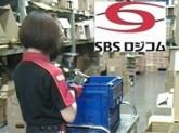 SBSロジコム株式会社 土浦支店