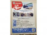 ファミリーマート 岐阜県庁店