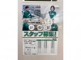 セブン-イレブン 岐南町伏屋8丁目店