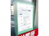 ニッポンレンタカー 三原駅前 営業所