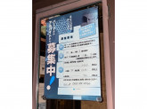 びっくりドンキー 豊川インター店