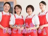 株式会社ベアーズ 西大島エリア(シニア活躍中)