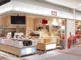 BLUESKY 小松空港店