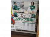 セブン‐イレブン 名古屋中切町4丁目店