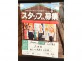 コメダ珈琲店 奈良御所店