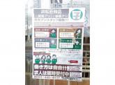 セブン-イレブン 浜松若林店