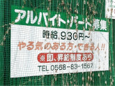 ビードリーム松河戸店