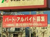 珈琲絽漫(コーヒーロマン) 多加木店