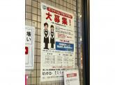 Big-A(ビッグ・エー) 豊島長崎店