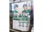 セブン-イレブン 羽島ハナミズキ街道店