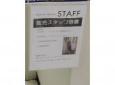 AVENUE(アベニュー) 東神奈川店