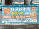 ヤマト運輸 羽島笠松支店/羽島笠松センター