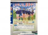ファミリーマート 奈良中山町店