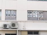 (株)ミュージックスタジオベースベース警備保障