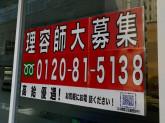 理容cut-A 双葉店