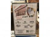 SatiS(サティス) イオンむさし村山店