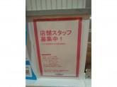 サーティワンアイスクリーム 島田アピタ店