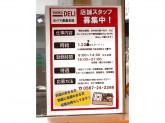 YUKIKO DELI(ユキコデリ) 津島店