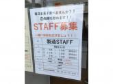 米粉専門店 AG cafe
