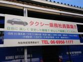 都島タクシー
