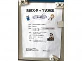 株式会社サン(クロスガーデン富士中央)