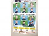 ファミリーマート 岐阜駅前店