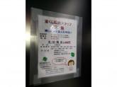 瀬戸カーマチャンスセンター