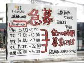 セブン-イレブン 岐阜東島2丁目店