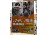イオンバイク浜松市野店