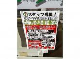 セブン-イレブン 焼津清流館高校前店