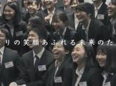 関西個別指導学院(ベネッセグループ) 吹田教室(成長支援)