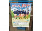 ファミリーマート サンズ 武蔵小山駅前店
