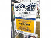 BOOKOFF 各務原インター店