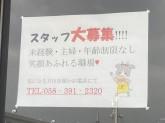 カーブス 羽島竹鼻