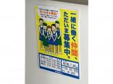 スーパーセンターTRIAL(トライアル) 岐南八剣店