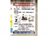 carna(カルナ)五反田